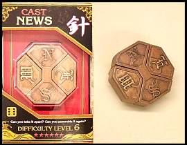 3d puzzel Castnews